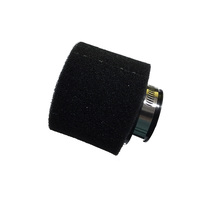 45mm Dual Stage Layer Air Filter