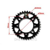 37T Rear Sprocket #420 Chain Pitch (Black)