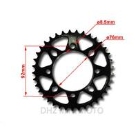 39T Rear Sprocket #420 Chain Pitch (Black)