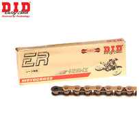 DID Super Non-O-Ring 428NZ SDH 120FB Chain (Gold/Black)