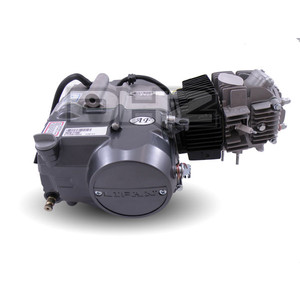 Lifan 125cc Type R Head Racing Engine, 1P54FMI