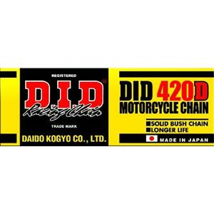 DID Standard 420D 136RB Roller Chain